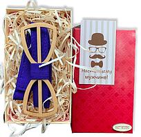 Деревянная бабочка - Галстук с вырезами в подарочной упаковке 8195