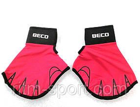 Рукавички для аквааеробіки Beco Німеччина