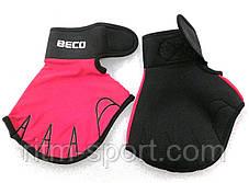 Рукавички для аквааеробіки Beco Німеччина, фото 2