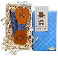 Деревянная бабочка - Галстук Компас в подарочной упаковке 8232