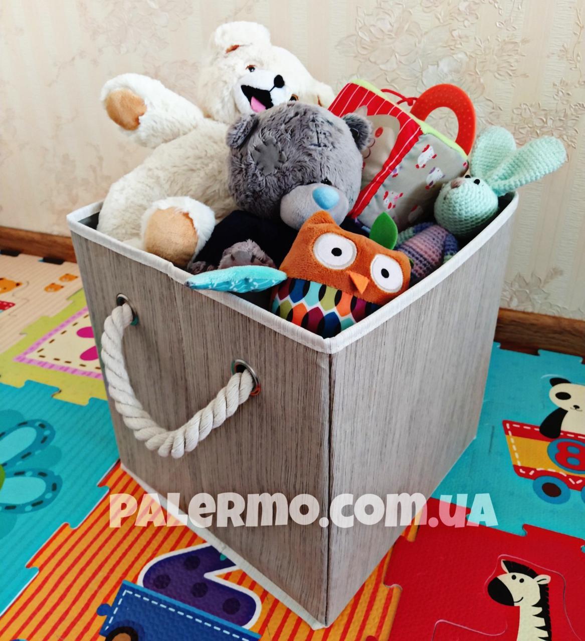 Короб складаний для іграшок з ручками-канатами, органайзер 27*27*27см