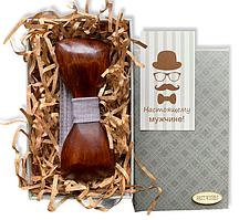 Деревянная бабочка - Галстук объемная в подарочной упаковке 8140