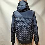 Чоловіча куртка весняна (Великих розмірів) демісезонна класична темно синя, фото 6
