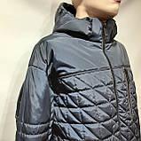 Чоловіча куртка весняна (Великих розмірів) демісезонна класична темно синя, фото 2