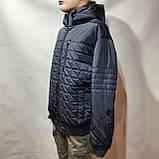Чоловіча куртка весняна (Великих розмірів) демісезонна класична темно синя, фото 3