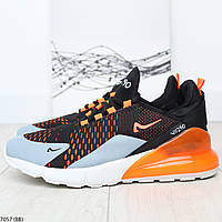 Стильные мужские кроссовки