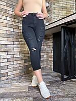 Женские джинсы с потертостямии батал, женские джинсы большого размера, стильные укороченные джинсы