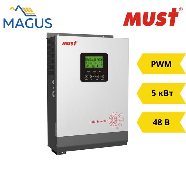 Автономный инвертор MUST PV18-5048 PK (5 кВт 48 В 1 фазный PWM)
