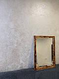 Настінне дзеркало в дерев'яній рамі 720х520 см., фото 5