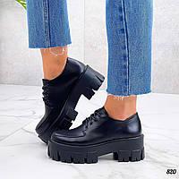 Жіночі шкіряні туфлі броги 40 р чорний, фото 1