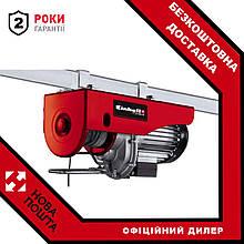 Электрический тельфер лебедка 500 кг таль Einhell TC-EH 500-18 2255145 подъемник