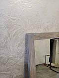 Настінне дзеркало в дерев'яній рамі 720х520 см., фото 8