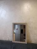 Настінне дзеркало в дерев'яній рамі 720х520 см., фото 6