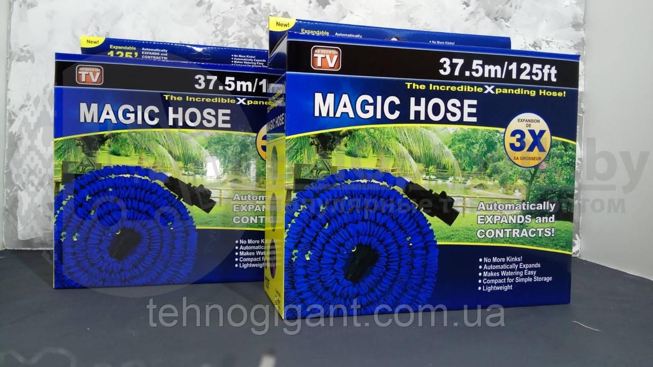 Cадовый шланг для полива X-HOSE 37.5m/125FT, поливочный растягивающийся чудо-шланг  Хоз, насадка распылитель
