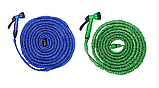 Cадовый шланг для полива X-HOSE 37.5m/125FT, поливочный растягивающийся чудо-шланг  Хоз, насадка распылитель, фото 6