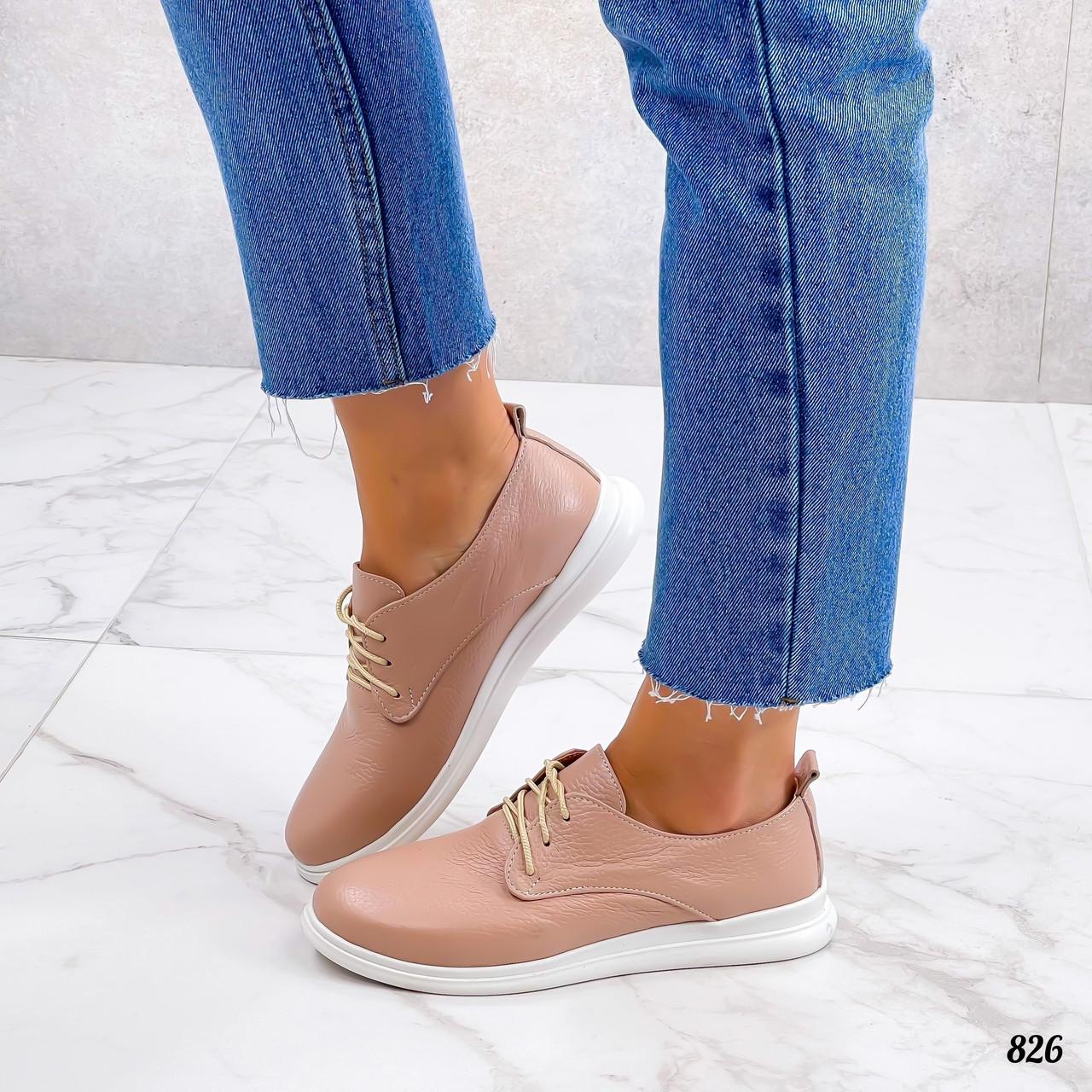 Жіночі шкіряні туфлі на шнурівці 36-40 р пудра