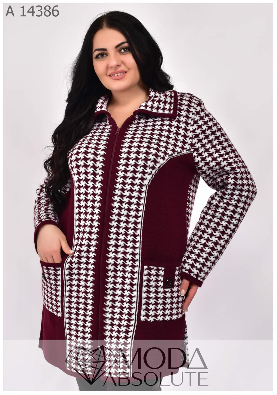 Теплый шерстяной кардиган - пальто  в контрастный рисунок на молнии.с 54 по 58 размер