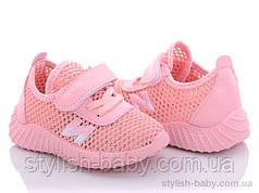 Детская обувь оптом в Одессе. Детские кеды 2021 бренда ВВТ для девочек (рр. с 20 по 25)