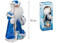 Дед Мороз музыкальный 40 см