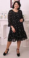 Красиве жіноче плаття з шифону в розмірі 50,52,54,56,58, фото 1