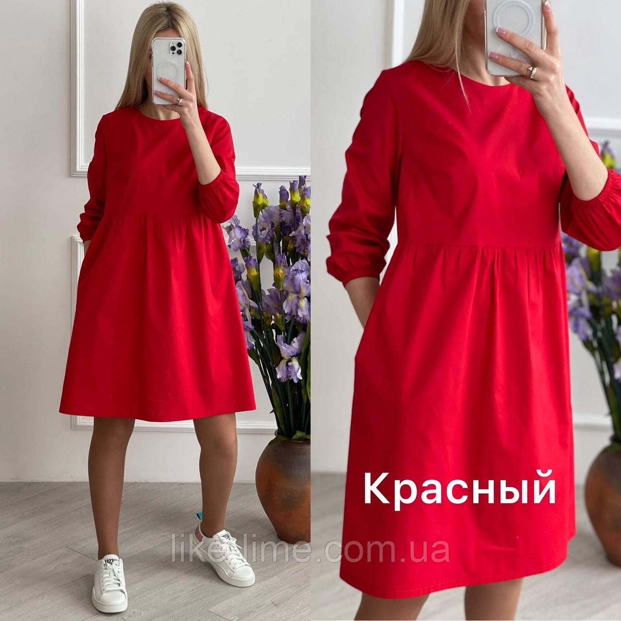 Красиве однотонне плаття з кишенями