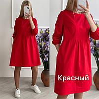 Красиве однотонне плаття з кишенями, фото 1