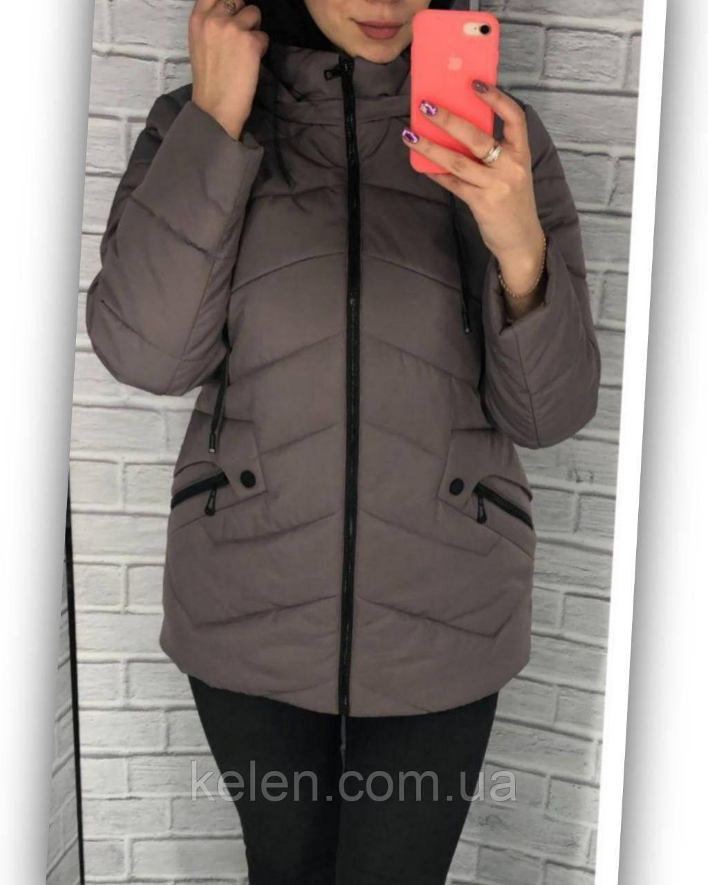 Куртка женская бежево-розового цвета размеры с 50 по 60