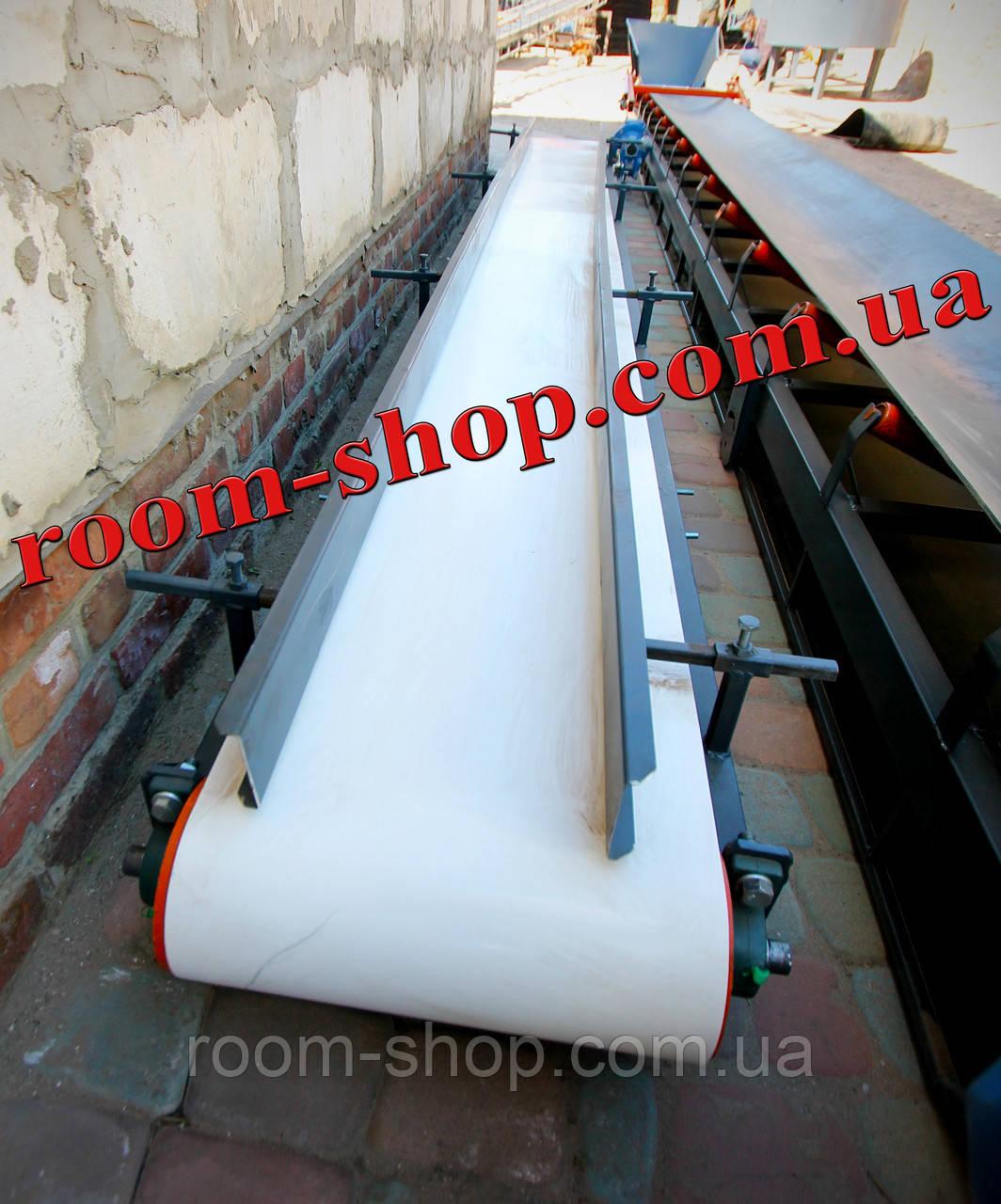 Стрічковий транспортер, з харчовою плівкою, конвеєр. ширина 400 мм, стрічковий конвеєр, харчова стрічка