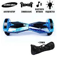 """Гироборд Гироскутер Smart Balance Wheel 8"""" с Самобалансом Голубое звездное Небо, фото 1"""