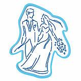 Свадьба пара вырубка с трафаретом 13*10,6 см (TR-2), фото 2