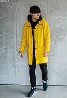 Куртка-дождевик Staff go yellow желтый JBR0014