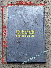 Плита чавунна суцільна, печі, барбекю, мангал (320х480мм)
