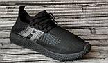 Кроссовки мужские сетка. Фирменные летние кроссовки беговые в стиле Adidas Yeezy Boost. Реплика, фото 2