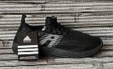 Кроссовки мужские сетка. Фирменные летние кроссовки беговые в стиле Adidas Yeezy Boost. Реплика, фото 3