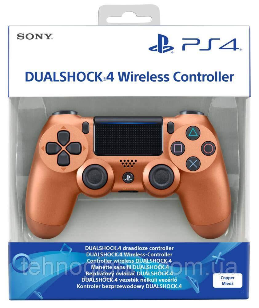 Джойстик Sony PS 4 DualShock 4 Wireless Controller, Безпровідний джойстик для PS4,DualShock 4 Мідний (Репліка)