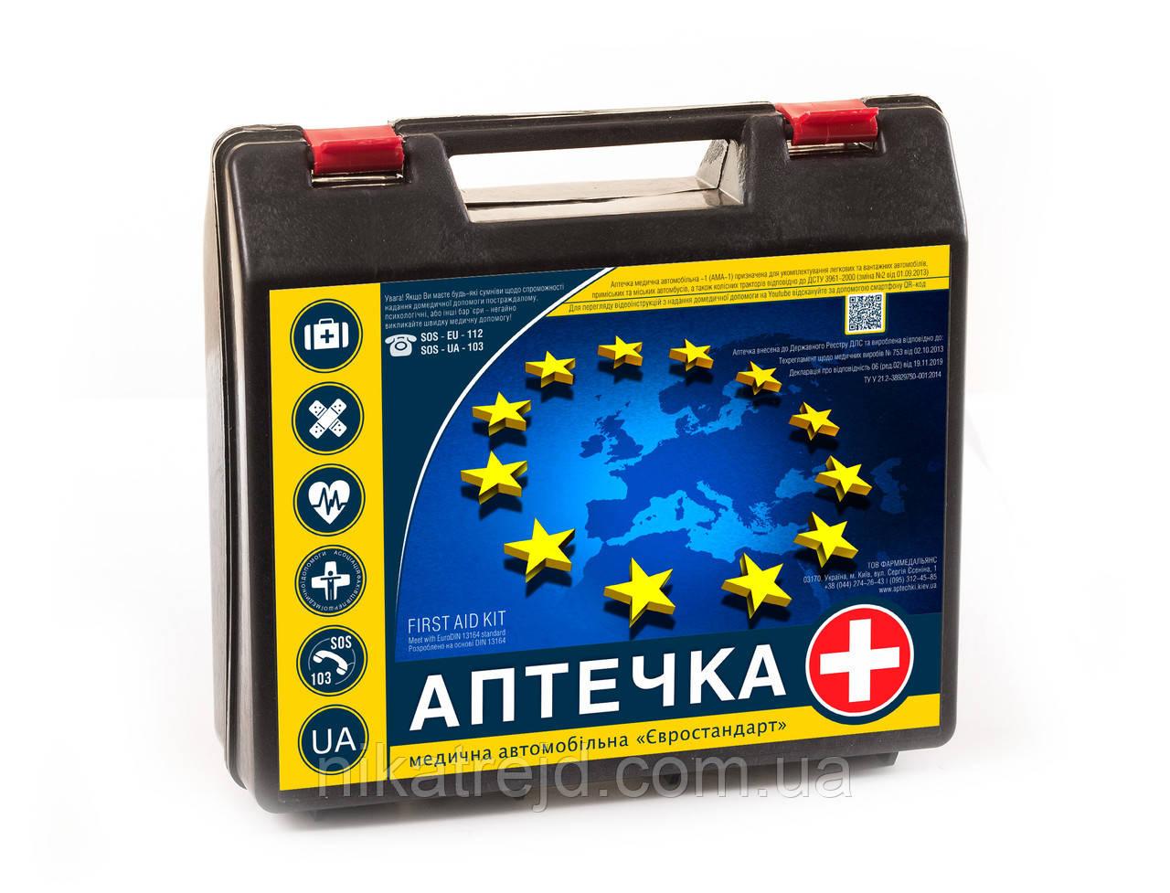 Аптечка «ЕВРОСТАНДАРТ» (Евро DIN + ТУ У )