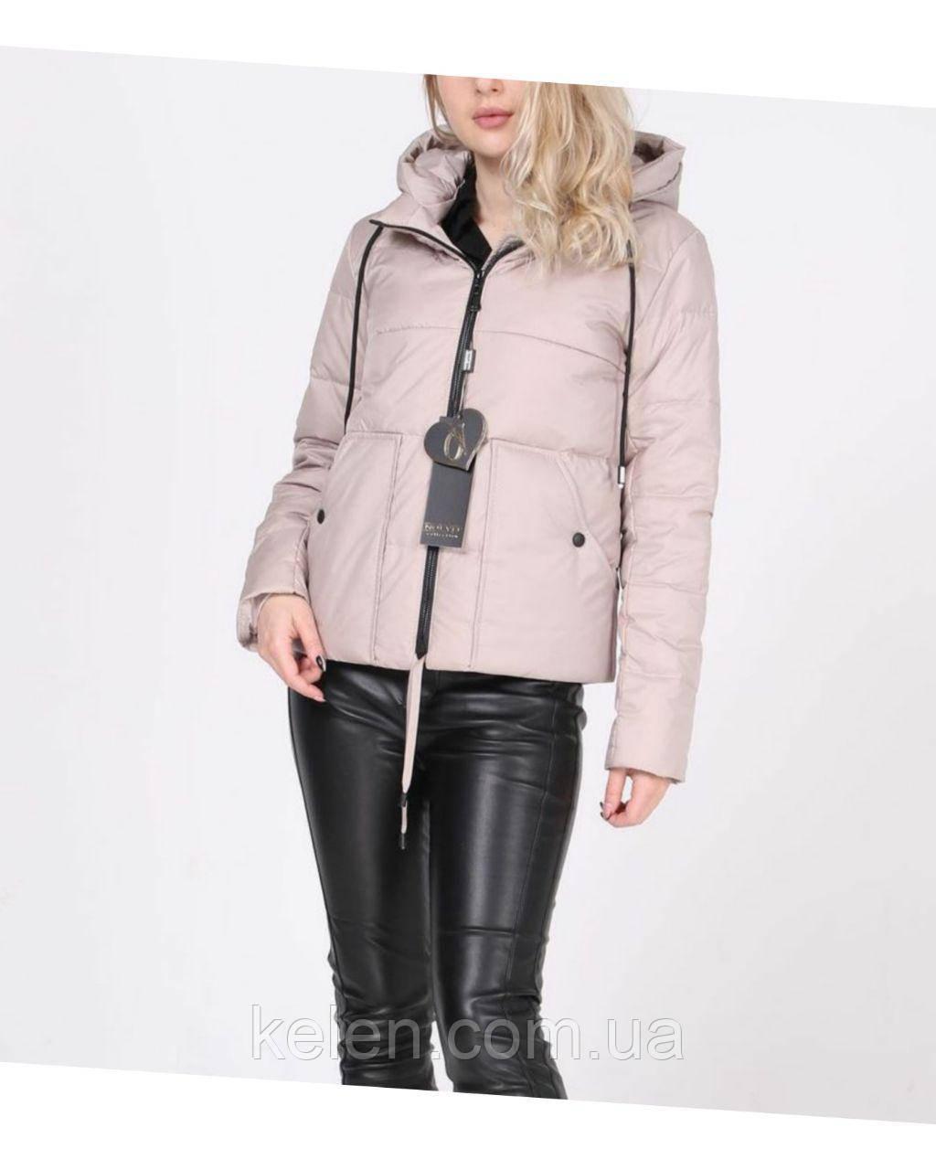 Куртка молодежная ,бежевого цвета размеры с 42 по 52