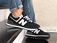 Кросівки New Balance 574 Нью Беланс чорні замшеві чоловічі кросівки NB 574. Кросівки-кеди повсякденні