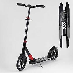 "Самокат алюминиевый ""Best Scooter"" 36956 (2) колеса PU, d переднего колеса - 230мм, d заднего колеса - 215мм,"