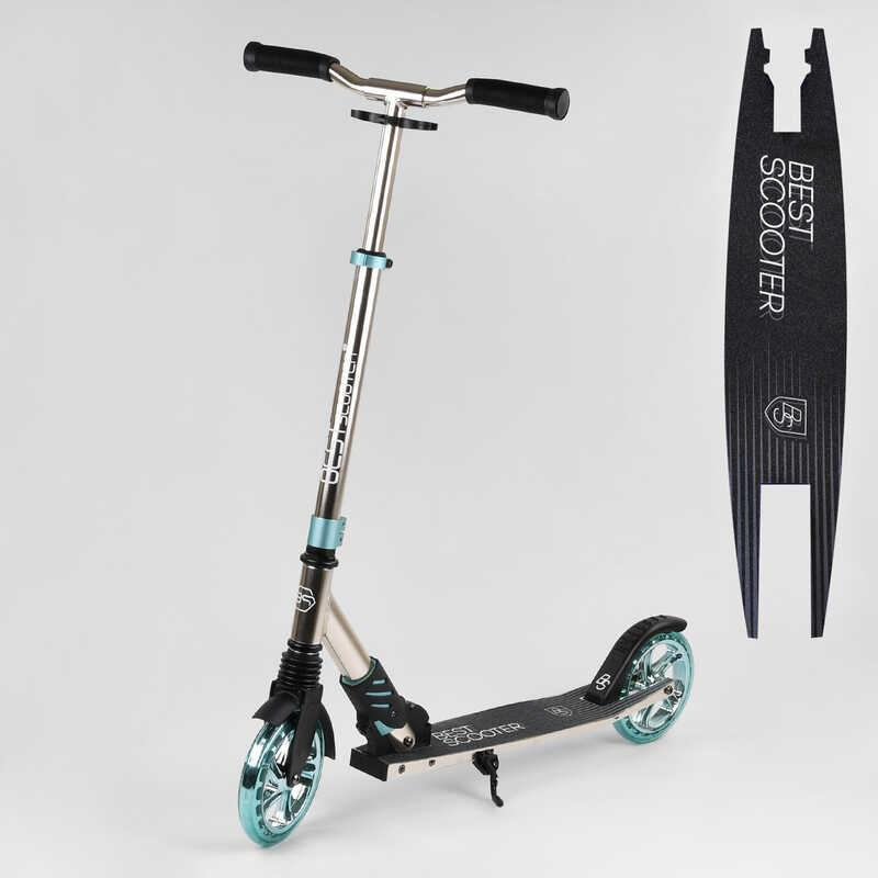"Самокат алюминиевый ""Best Scooter"" S-10133 (2) колеса PU, d колес - 180мм, 1 амортизатор передний,"