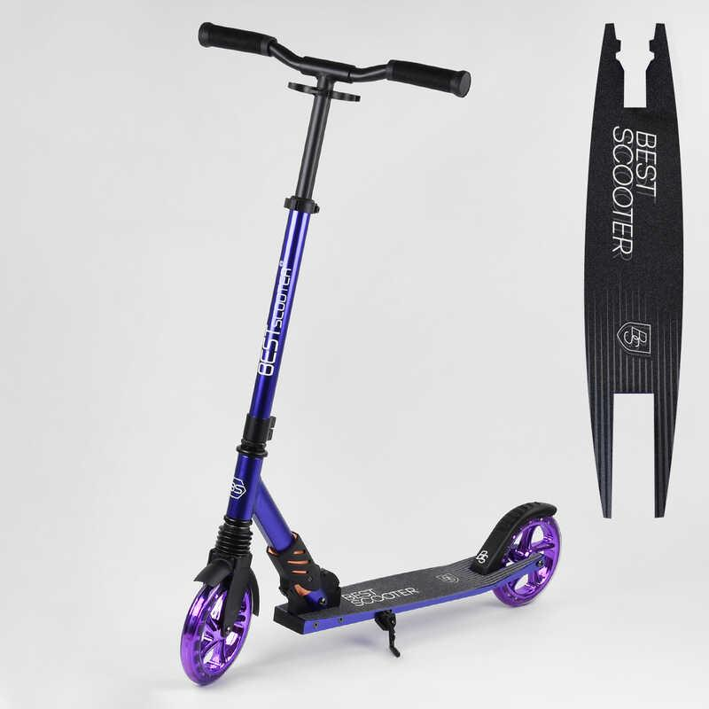 "Самокат алюминиевый ""Best Scooter"" S-20415 (2) колеса PU, d колес - 180мм, 1 амортизатор передний,"