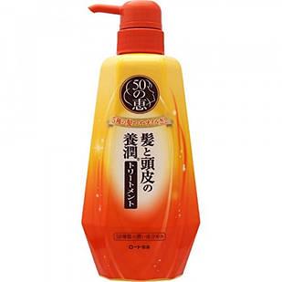Rohto 50 MEGUMI Conditioner Живильний колагеновий кондиціонер для волосся 400 мл