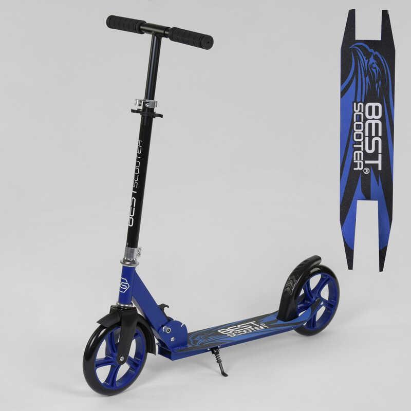 """Самокат двухколесный """"Best Scooter"""" 46077 (4) СИНИЙ, цветные колеса PU - 20 см, длина доски 53 см, в коробке"""