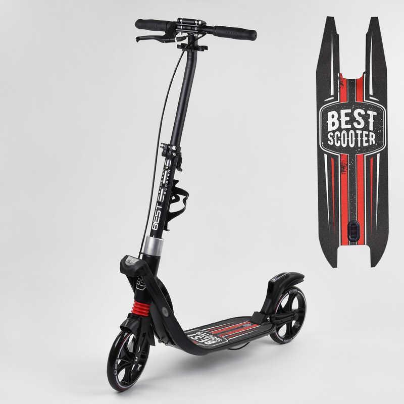 """Самокат двухколесный """"Best Scooter"""" 50065 (2) колеса PU, d колес - 200мм, 2 амортизатора, зажим руля, ручной"""