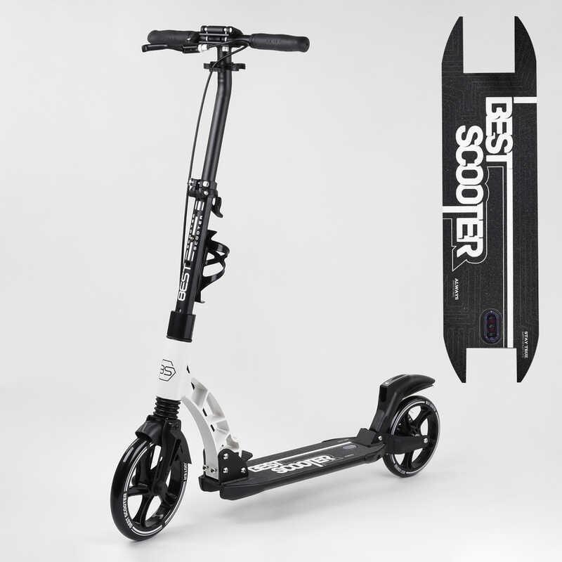 """Самокат двухколесный """"Best Scooter"""" 56196 (2) колеса PU, d переднего колеса 230мм, d заднего колеса 200мм, 2"""