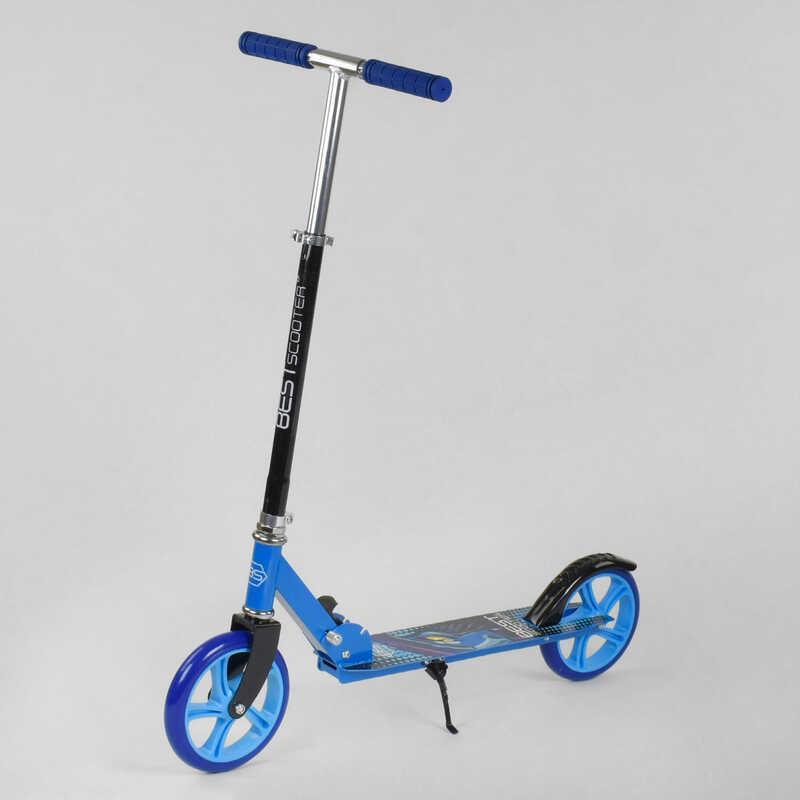 Самокат двухколесный 63629 (4) ГОЛУБОЙ, колеса PU, d=20см, грипсы резиновые, длина доски 52см, ширина деки