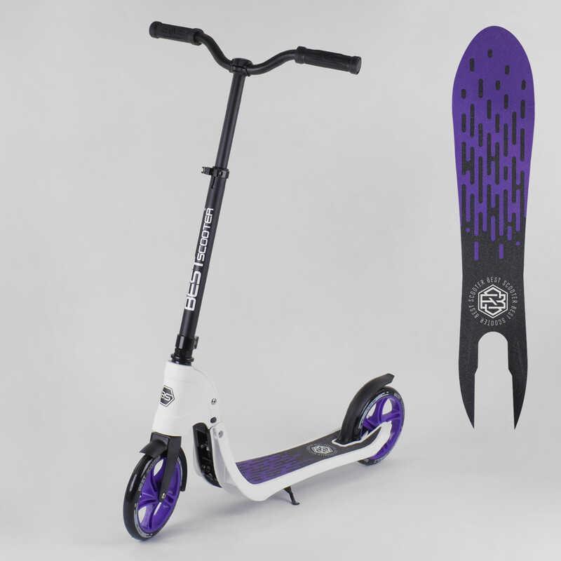 """Самокат двухколесный 90003 """"Best Scooter"""" (2) цвет ФИОЛЕТОВЫЙ, колеса PU - 20 см, широкий велосипедный руль,"""