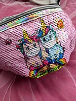 Детская бананка для девочки с пайеткой и единорогом сиреневого цвета, сумка на пояс, поясная сумка