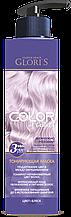 Тониррующая маска для волосся Color of Beauty Перлинно-рожевий