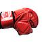 Рукавички для змішаних видів єдиноборств ММА шкіра червоні XL, BOXER, фото 2